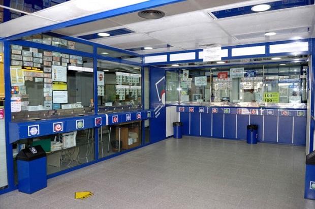 administracion de loteria