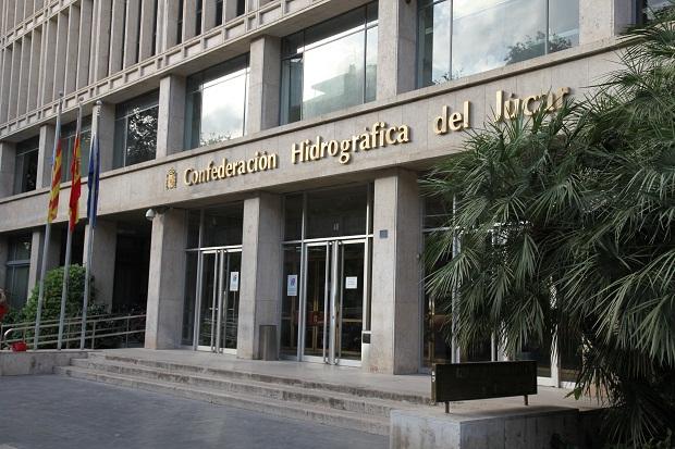 Confederacion Hidrografica del Jucar. CHJ. Fachada