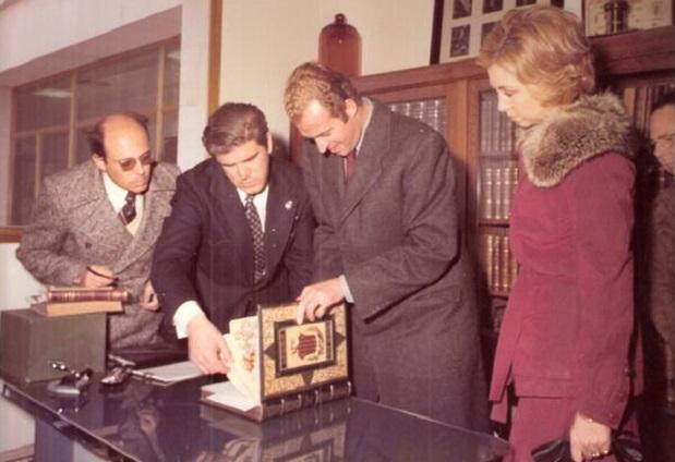 Moncada-visita-Reyes-Juan-Carlos-Sofia-1976