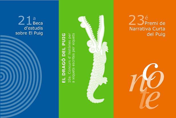 logo premios literarios el puig