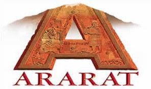 logo asociacion armenia ararat