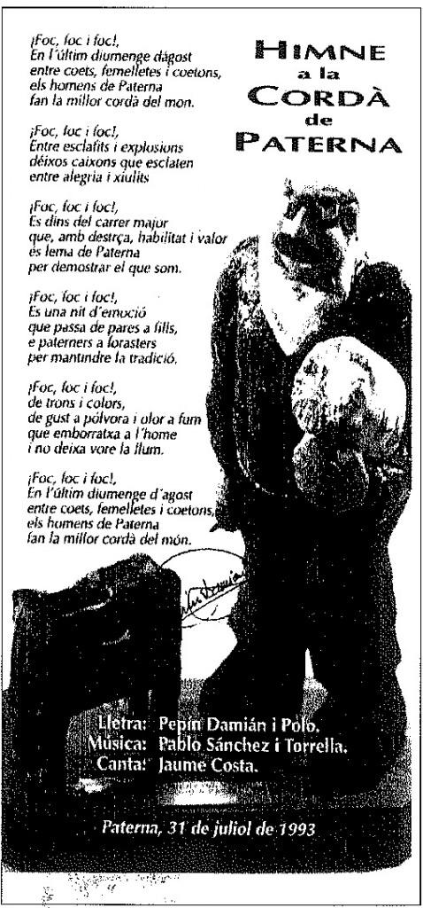 Himno Cordà