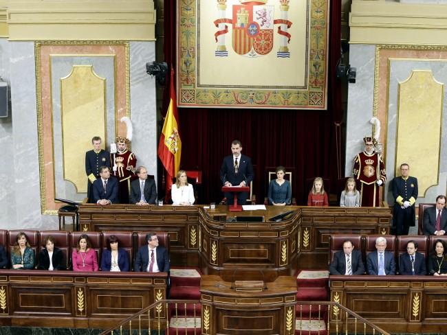 inicio-legislatura
