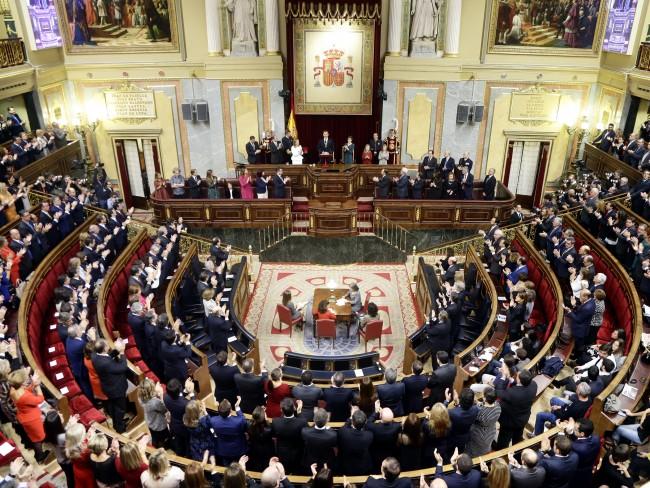 reyes-presiden-inicio-legislatura-2016-congreso