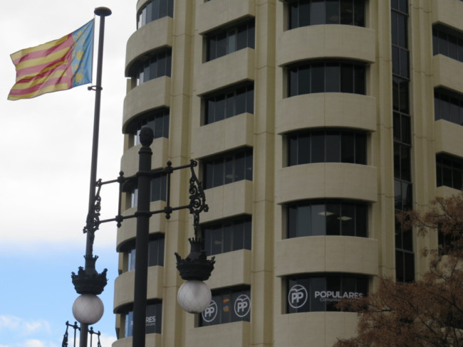 PPCV sede Plaza América
