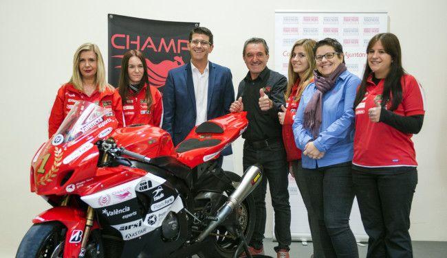Jorge Rodriguez Isabel Garcia Champi Herreros equipo Diputacion